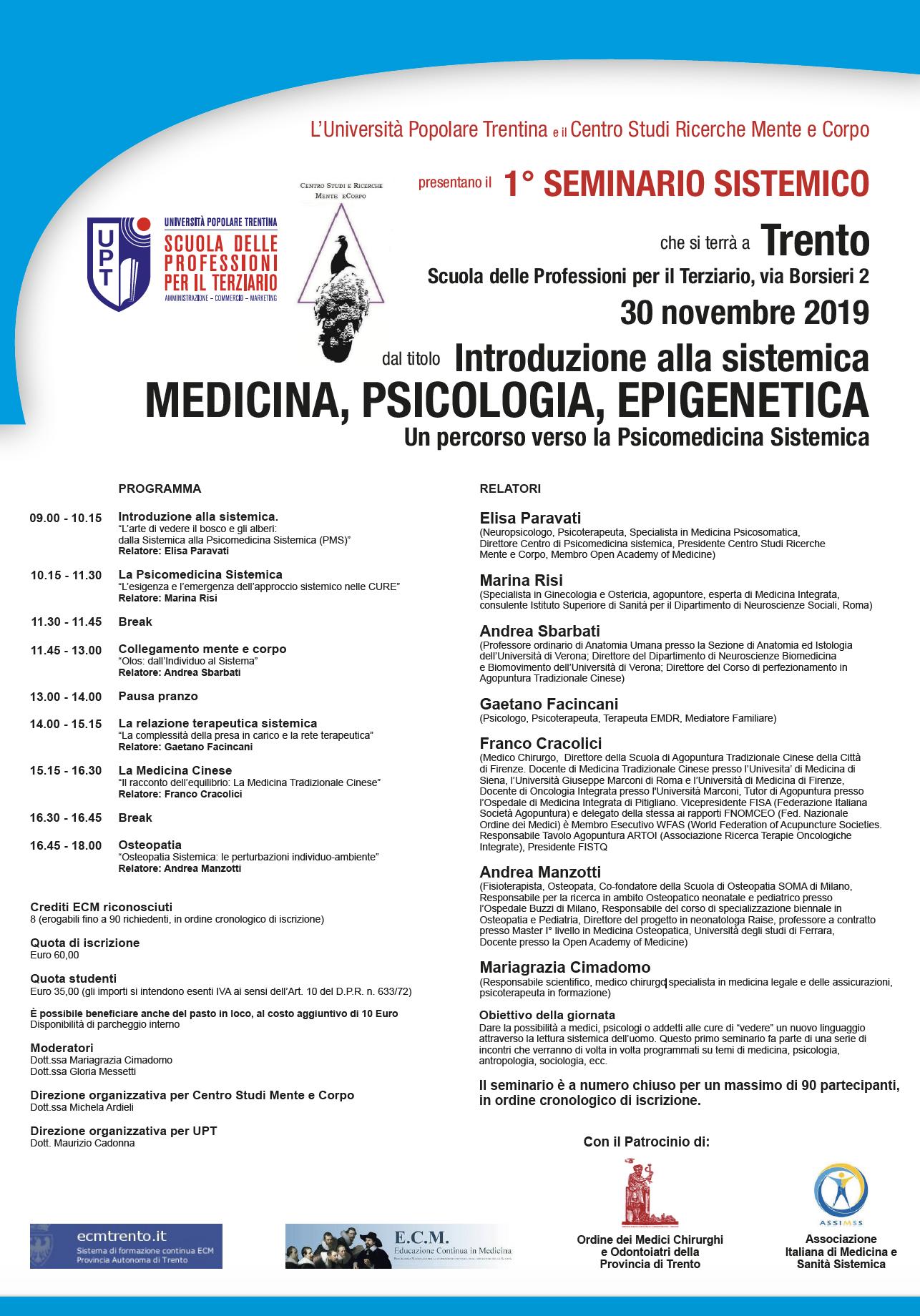 seminario medici trento